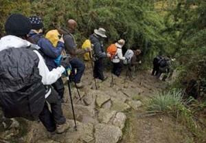 Caminho Inca